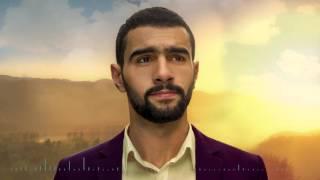 Ahmed Hussin - Eih Hayatak (Lyrics Video) | أحمد حسين - إية حياتك