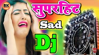Had Se Jyada Tum Kisi Se Pyar Nahin Karna love sad song DJ Prem sound
