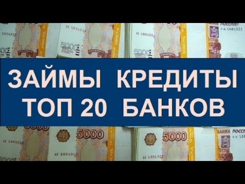Взять Кредит Наличными В Совкомбанке Онлайн Заявка На Кредитиз YouTube · Длительность: 5 мин7 с  · отправлено: 1/3/2018 · кем отправлено: Марта Фомина