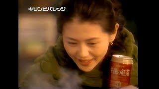 小泉今日子がたき火で焼き芋してます。