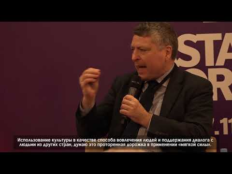 Creative Central Asia 2019 | Interview with CEO of British Council, Sir Ciarán Devane