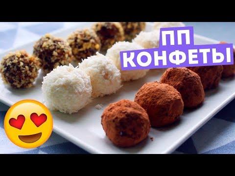 """""""Грызлики"""" [Рецепты Bon Appetit]из YouTube · Длительность: 3 мин42 с"""