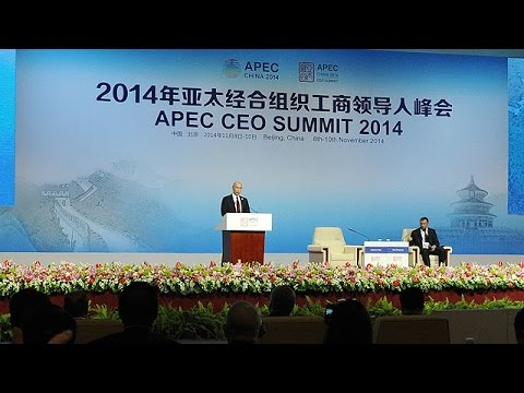 APEC CEO Summit