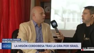 Misión Israel 2020: una oportunidad para Córdoba