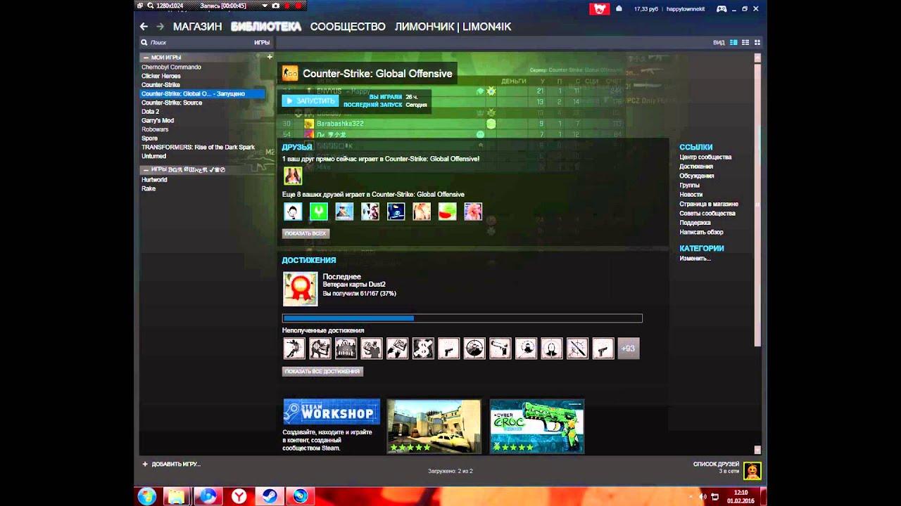 Разрешения экрана на игру кс