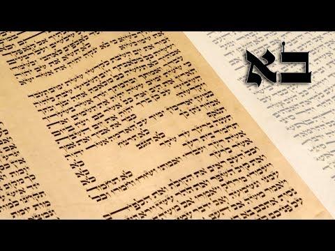 Parashat Bo - Why Jews LOVE money...? - Rabbi Alon Anava