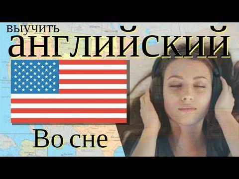 Как переводится с английского на русский слово of
