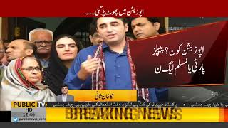Tough competition between Bilawal Bhutto and Shehbaz Sharif for Opposition leader