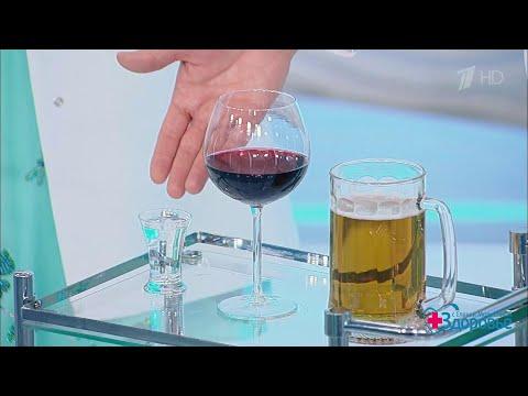 Здоровье. Пиво: опасный напиток.  (09.07.2017)