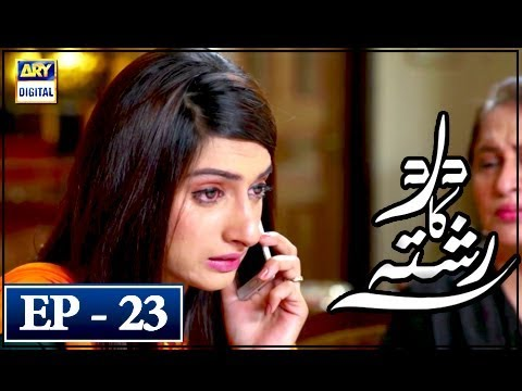 Dard Ka Rishta Episode 23 - 25th April 2018 - ARY Digital Drama