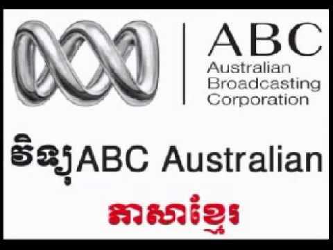 Australia ABC Radio in KHMER NEWS វិទ្យុអូស្រ្តាលីផ្សាយជាភាសាខ្មែរ