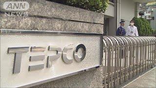 東京電力は原発事故の処理費用を捻出するため、45カ所ある支社を半分程...