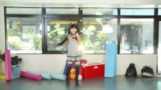 香月杏珠がte-yut-teを踊ってみた! *振り付け本家様→【http://www.nico...