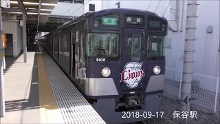 「今日の西武電車」 2018.09.17