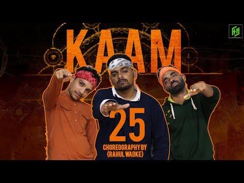 Kaam 25 - DIVINE | Sacred Games | Dance Cover | Rahul Wadke Choreography