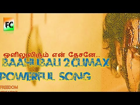 BAAHUBALI 2 POWERFUL CLIMAX SONG