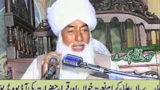 Molana M.Shareef Rizvi(Mojza E Mustafa) CD 1 Part 2