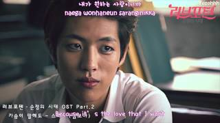 Kim Boa (SPICA) - Though My Heart Tells Me(가슴이 말해도)MV [ENGSUB + Romanization + Hangul]