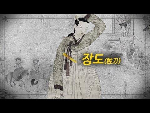 [문화재 돋보기] 장도