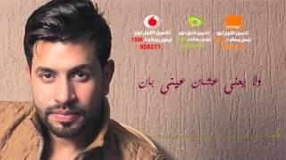رسلان - مجبور (Raslan - magbour (Lyrics Video