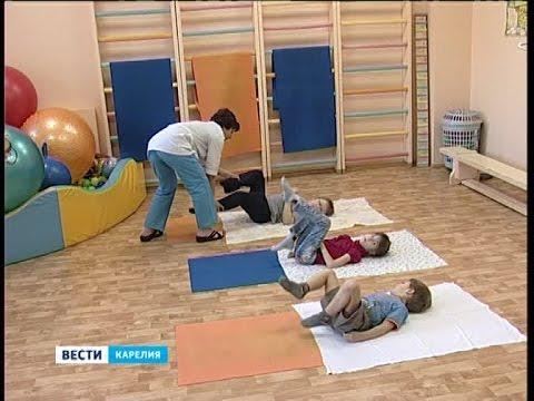 Центр реабилитации детей в Петрозаводске