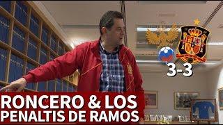 Rusia 3-3 España | Así vivió el amistoso Roncero | Diario AS