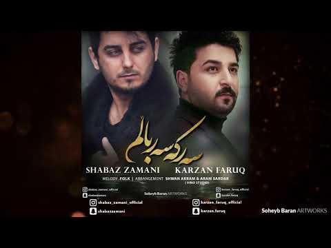 Shabaz Zamani & Karzan Faruq - Sarka Sar Balm