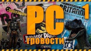 1-PC-гровости - новости компьютерных игр - STALKER 2
