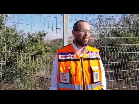 United Hatzalah medic at scene of terror attack
