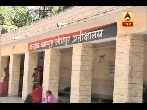 Jodhpur Central Jail administration asks Asaram followers to vacate the waiting area