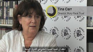 BBC Arabic Festival Judge Tina Carr مهرجان بي بي سي عربي