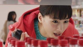 """綾瀬はるかの""""ダジャレ""""が可愛すぎる!「コカ・コーラ」新CMが公開 綾瀬はるか 動画 25"""