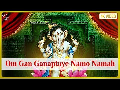 Om Gan Ganpataye Namo Namah Morning Mantra - Ganesh Mantra   Hindi Bhakti Songs   Hindi Mantra