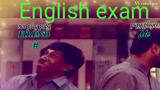 English exam vadivelu troll pupg words pubg troll tamil