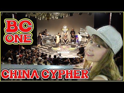Red Bull BC ONE - China Cypher  2017