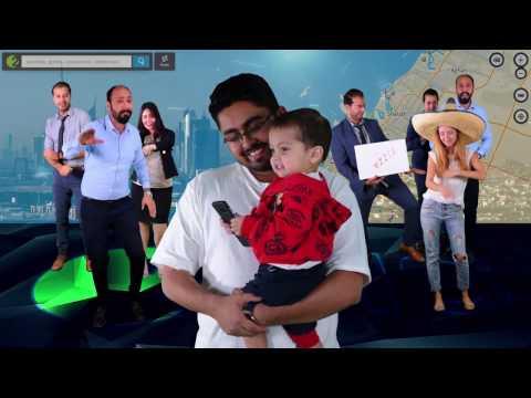 2GIS UAE - Theme Song