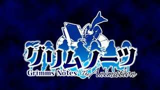 Watch Grimms Notes The Animation Anime Trailer/PV Online