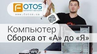 видео Как собрать блок (изба, колодец, очаг) .МК. Обсуждение на LiveInternet