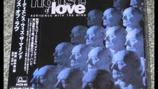 House of love - Into The Tunnel