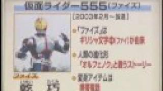 555放送当時の映画宣伝で出演ww.
