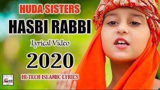 2020 New Heart Touching Beautiful Naat Sharif -  Hasbi Rabbi Jallallah Lyrical | Huda Sisters