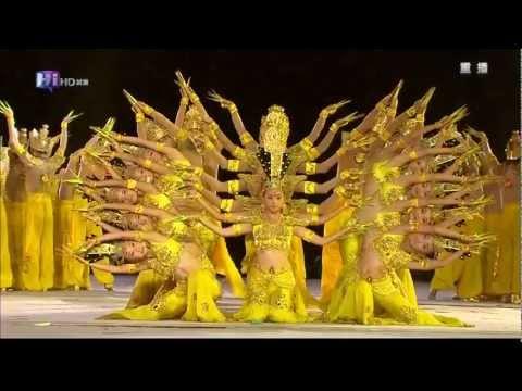 Tanz der tausend Haende - Thousand Hand Guan Yin