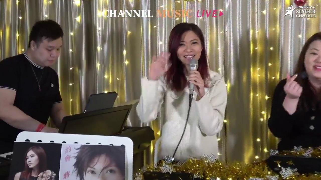 #蔣嘉瑩|這晚終於有個約會❤️|CHANNEL MUSIC LIVE第17回⭐️⭐️