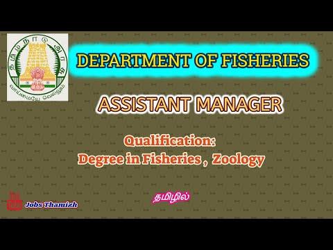 தமிழக மீன் வளத்துறை Tamilnadu Fisheries Department Assistant Manager Recruitment 2020