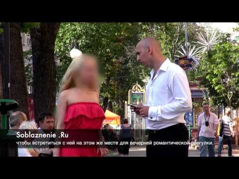 знакомства г. киев