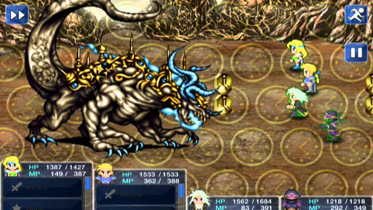 Final Fantasy VI IOS Ultima Weapon Boss 16 YouTube