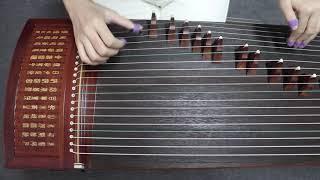Concert Grade Rosy Sandalwood Guzheng Instrument Chinese Zither Harp