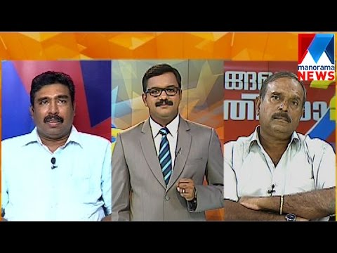 hike in minimum age to get driving licence | Manorama News |
