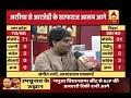 ABP Results: RJD's Sarfaraz Alam leads from Bihar's Araria Lok Sabha seat