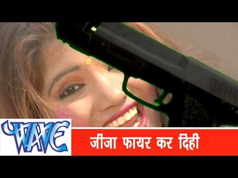 जीजा फायर कर दिही Jija Fire Kar Dihi - Kurta Faar Holi - Bhojpuri Hot Holi Songs HD